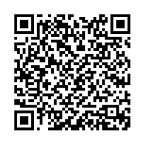 QR link for The Einstein Theory of Relativity: A Concise Statement