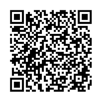 QR link for Aerospace Power in the Twenty-First Century
