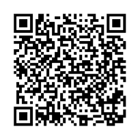 QR link for Directory of Local Government Study Commissioners : Year 1974