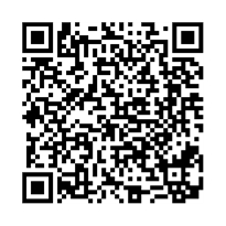 QR link for Public Health Papers and Reports